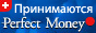 http://perfectmoney.com/img/banners/ru_RU/88-31-1.jpg